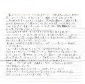 IMG_20151110_0001